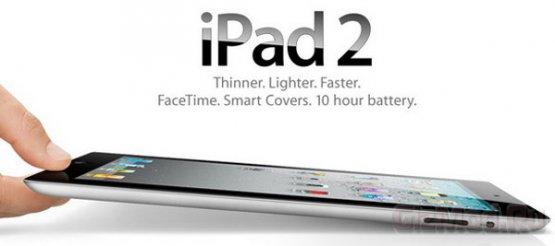 iPad 2 россиянам понравился больше предшественника