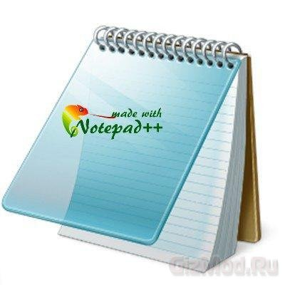 Notepad++ Portable 5.9.1 - ������������� �������
