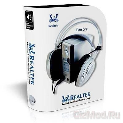 Realtek High Definition Audio 2.64 WHQL - новый драйвер