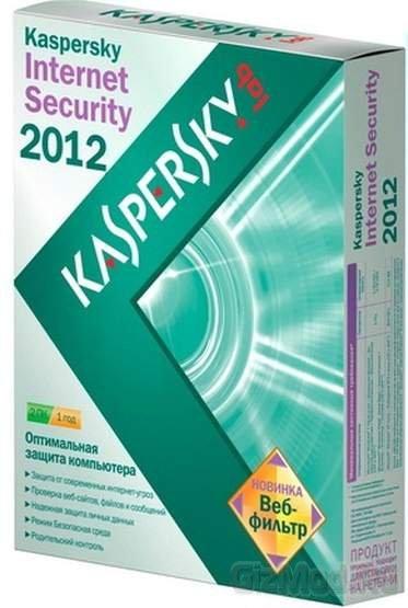 Kaspersky Internet Security 12.0.0.374 Final - ���������