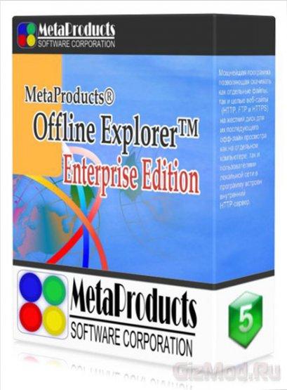Offline Explorer 6.8.4081 SR1 - ������ ����� �����