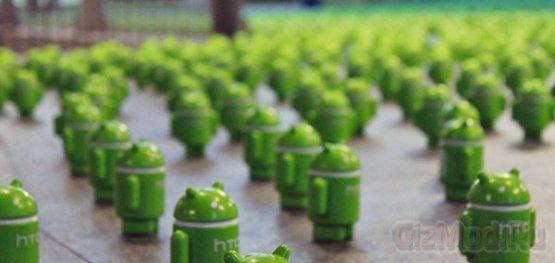 Атака клонов-андроидов