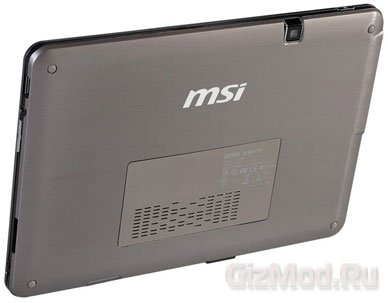 ������� MSI WindPad 110W ����������� ����������