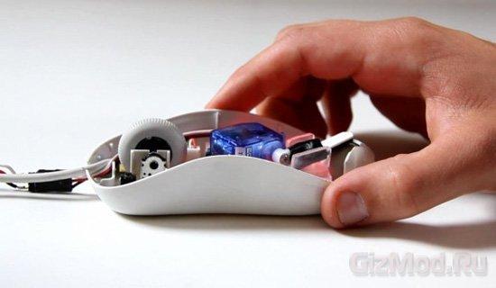 DataBot mouse делает инфирмацию осязаемой