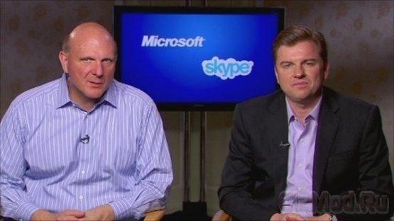 Microsoft получила одобрение на покупку Skype