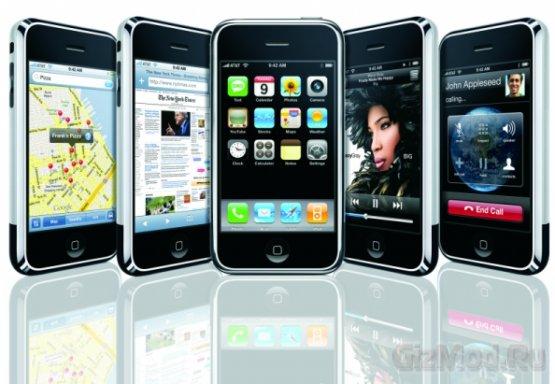 Apple iPhone 5 ������� ������� �� ���� �����������