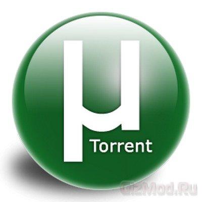 uTorrent 3.0 - лучший клиент BitTorrent