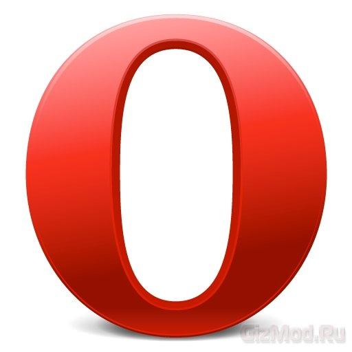 Opera 12.00.1359 SnapShot - ���������� ��������