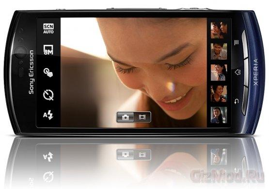 Настоящий камерафон Xperia Neo