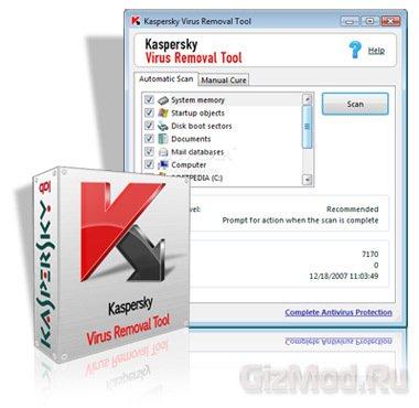 Kaspersky Virus Removal Tool 2012 (30.01.2012) - антивирус