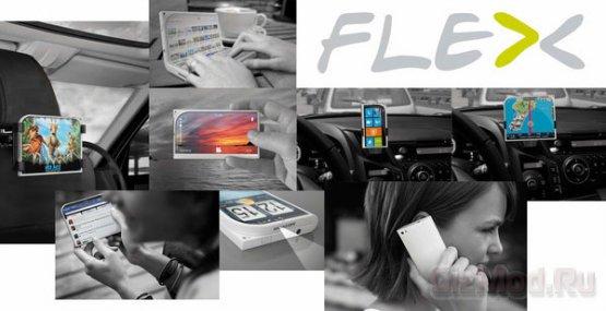 Концепт электромобильного коммуникатора Flex