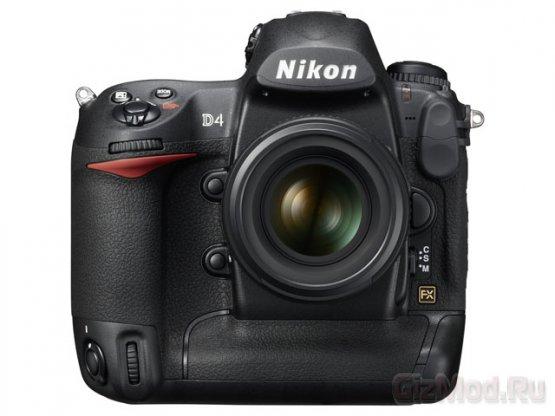 Nikon D4 и D800 появятся в конце лета