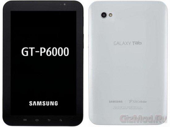 """7"""" Galaxy Tab ������� ���������� ������ 1280 x 800"""