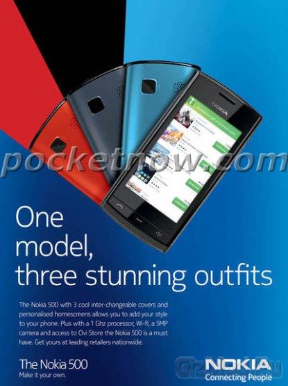 Nokia 500 Fate обнаружился в рекламе