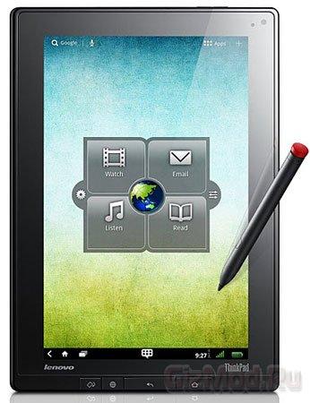 Планшет Lenovo ThinkPad можно разглядеть получше
