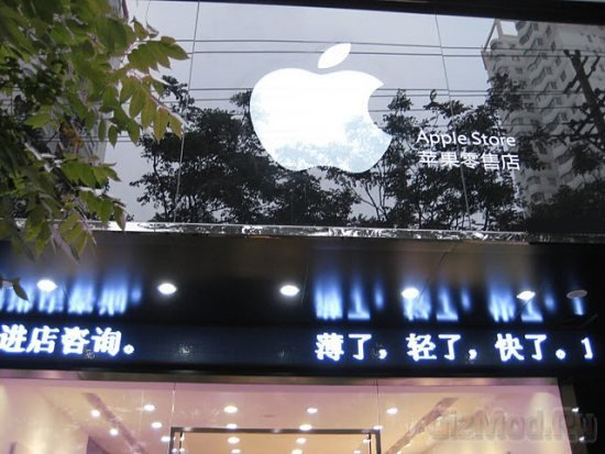 ������� ����������� ��������� ������� Apple