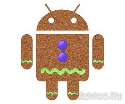 Samsung обновляет линейку Galaxy до Android 2.3
