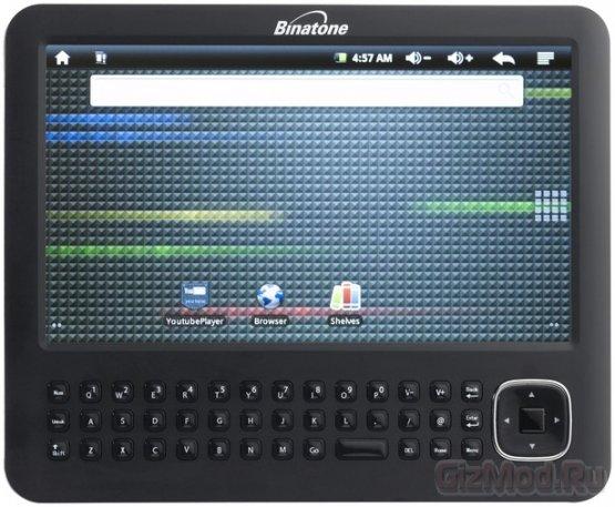 "Гибрид планшета и ""читалки"" Binatone Readme Mobile"