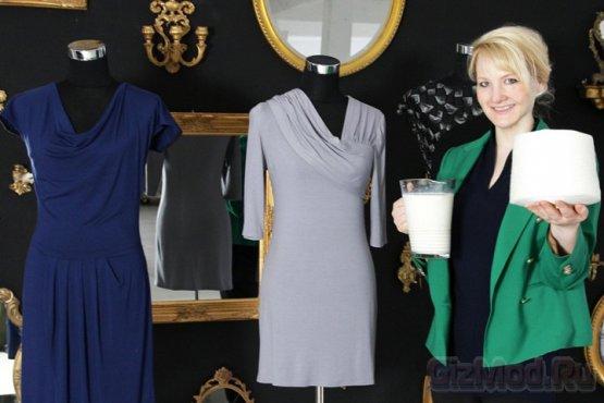 Экологически чистая одежда из молока