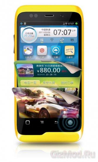 Китайская мобильная ОС Aliyun OS