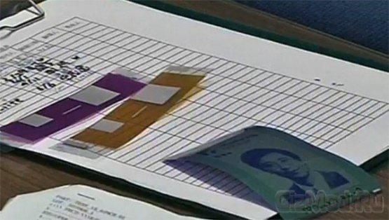 Новый вид многоразовой бумаги - i2R e-Paper
