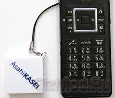 RFID метка для каждого