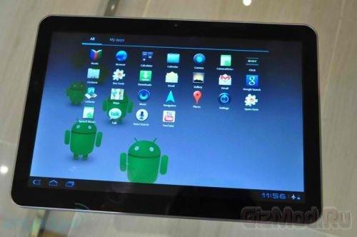Samsung Galaxy Tab 10.1 запретили в Европе