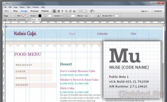 ����������� ������ Adobe Muse ��� ��������