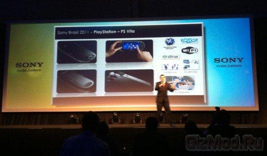 Sony официально представила PS Vita