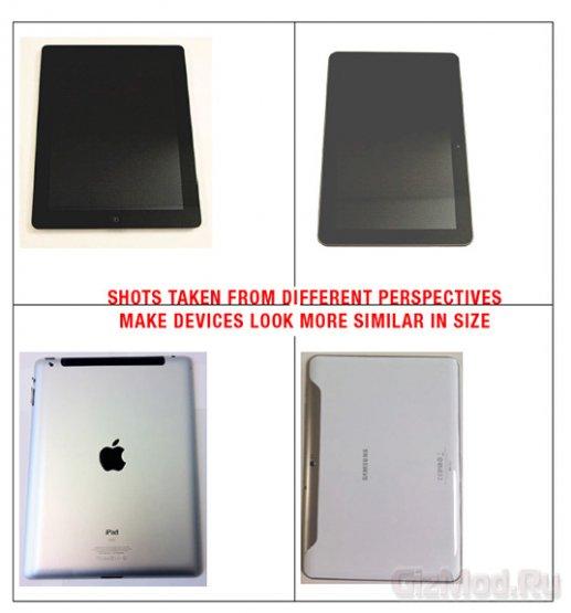 Фотожабы Apple с изображениями в судебных исках