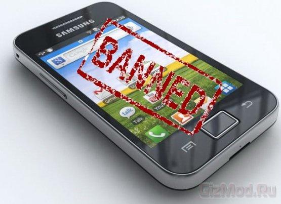 Смартфоны Galaxy постигла участь Galaxy Tab