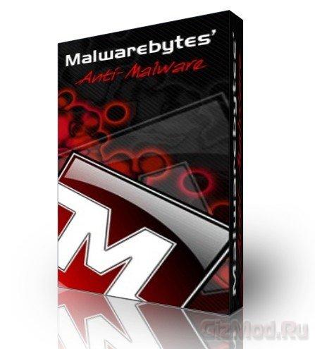 Malwarebytes Anti-Malware Free 1.51.1.1800 - антивирус