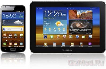 GALAXY S II и GALAXY Tab 8.9 с поддержкой LTE