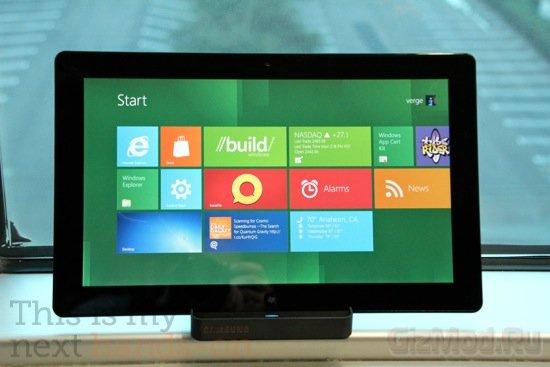 Планшет Samsung под управлением Windows 8