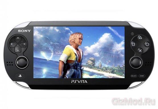 """Sony PS Vita отпустили """"на все четыре"""""""