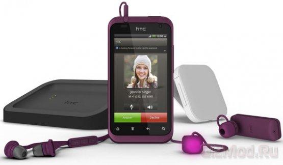 HTC Rhyme для милых дам
