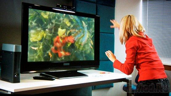 Kinect сможет определить возраст пользователя