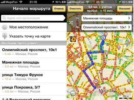 Яндекс открыл маршрутизацию по всей России