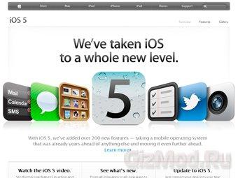 iOS 5 ����� � ����