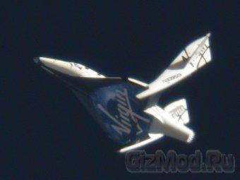 SpaceShipTwo испытал механизм экстрим-приземления