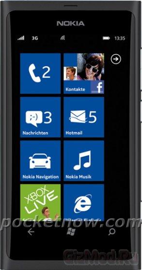 � ���� ���������� ���� Nokia 800