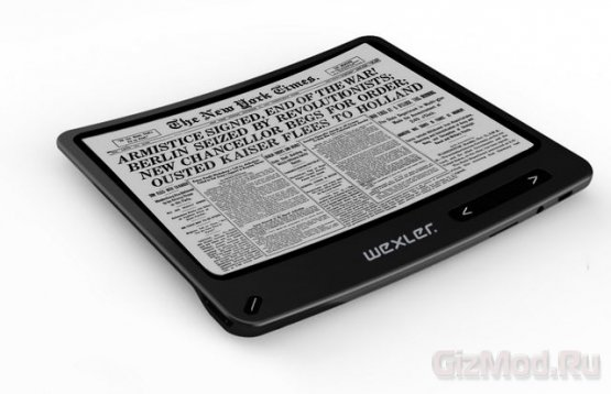 Гибкая электронная книга WEXLER.BOOK Flex ONE
