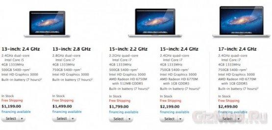 Apple ������� �������� MacBook Pro