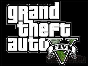 ����������� GTA V