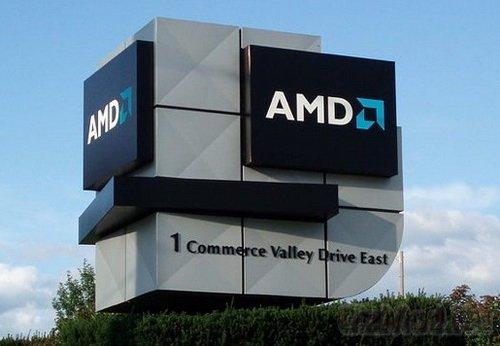 AMD готовит платформы для ультратонких ноутбуков