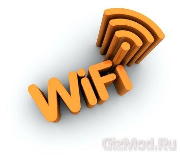 ��������� ����������� � Wi-Fi