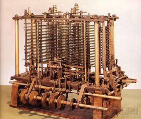 «Аналитическая машина» Бэббиджа во плоти
