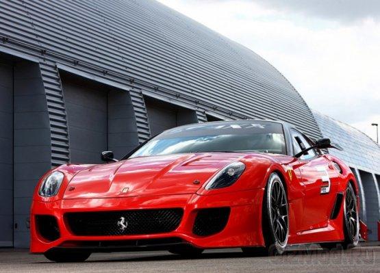 Самый супер Ferrari
