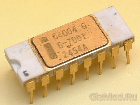 Процессор Intel 4004 отмечает юбилей