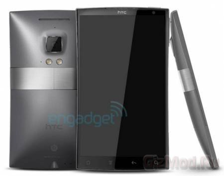 HTC Zeta с 2,5 ГГц четырехъядерным процом на борту